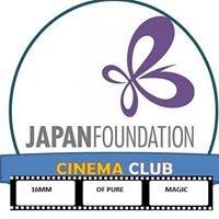 Japan Foundation Cinema Club, New Delhi