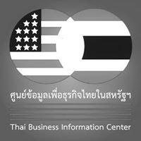 Thai Business Information Center, Washington DC