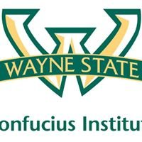 Confucius Institute at Wayne State University