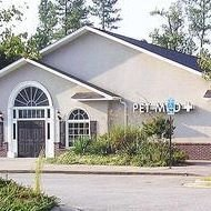 Pet Med Plus, Veterinary Clinic