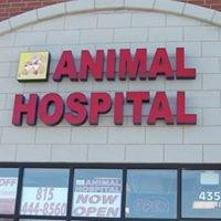 Animal Hospital Randall Plaza