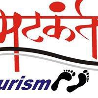 BHATKANTI TOURISM
