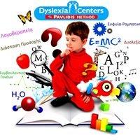 Dyslexia Centers  Pavlidis Method - Kέρκυρα