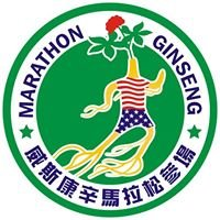 Marathon Ginseng Gardens 威斯康辛马拉松蔘场