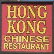 Hong Kong Chinese Restaurant East Falmouth MA