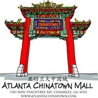 Atlanta Chinatown Mall, LLC