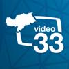 Video 33: la prima TV locale della Provincia di Bolzano