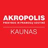 Kauno Akropolis