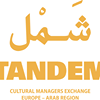 Tandem/Shaml