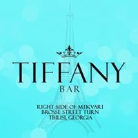 Tiffany Bar & Terrace