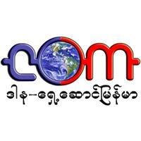 Charity-Oriented Myanmar
