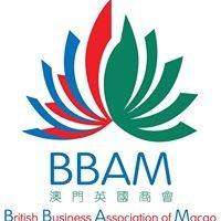 British Business Association of Macao