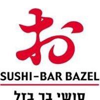 סושי בר בזל ברמת השרון - Sushi Bar Bazel
