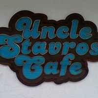 Uncle Stavros Cafe