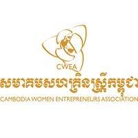 CWEA - Cambodia Women Entrepreneurs Association