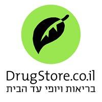 דראגסטור - drugstore.co.il