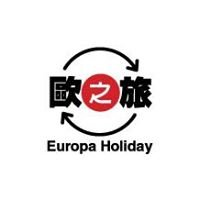 Europa Holiday Tours 歐之旅