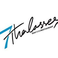 7 Thalasses