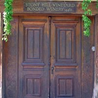Stony Hill Vineyard