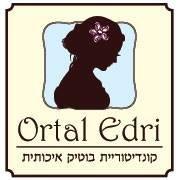 Ortal Edri - קונדיטורית בוטיק