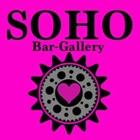 SOHO Bar - Gallery #riodelapila