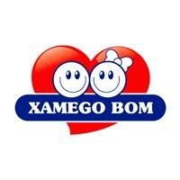 Xamego Bom