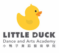 Little Duck Dance and Arts Academy 小鴨子舞蹈藝術學院 (長沙灣)