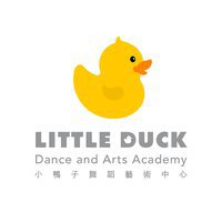 Little Duck Dance and Arts Academy 小鴨子舞蹈藝術學院 (太子)