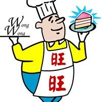 Wong Wong Bakery