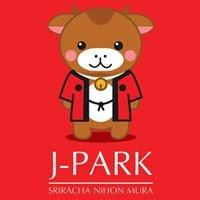 J-Park Nihon Mura