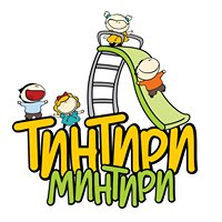 Tintiri-Mintiri Igroteka - Oficijalna strana