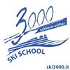 Skischule Schlern 3000 • Scuola di Sci Sciliar 3000