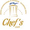 Chef's Club Thessaloniki