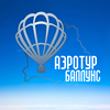 Ballooning in Belarus