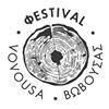 Vovousa Festival