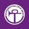 Kaliningrad City Jazz / Калининград Сити Джаз