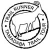 Tamadaba Trail