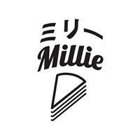 Millie Patisserie & Creamery