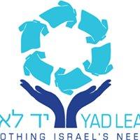 Yad Leah: Clothing Israel's Needy