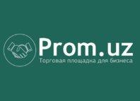 Prom.uz - торговая площадка для бизнеса