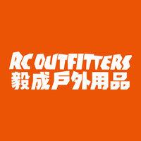 RC Outfitters 毅成戶外用品 (荃灣一田百貨專櫃)