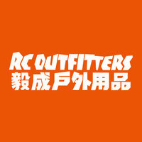 RC Outfitters 毅成戶外用品