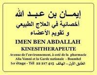 Centre Kiné Boumhel