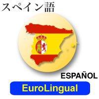 スペイン語教室/大阪梅田 EuroLingual