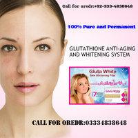 Glutawhite Glutathione Skin Whitening Cream – it Works   100% Pure and Permanent
