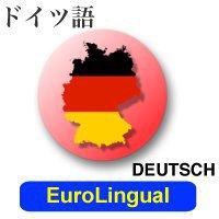 ドイツ語教室/大阪梅田 EuroLingual