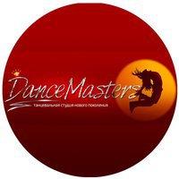Школа танцев Спб DanceMasters