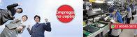 Empregos no Japão