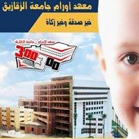 Cancer Institute 300300