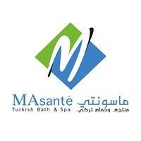 Ma Sante Turkish bath & SPA  منتجع و حمام تركي ماسونتي